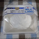 【プレシア】おいしい?北海道クリームチーズの2層のチーズケーキを食べてみた