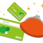ゆうちょ銀行のキャッシュカードをもう一枚作成する方法