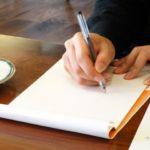 自分の気持ちを紙に書くだけじゃもったいない!モヤモヤをもっとスッキリさせる方法とは